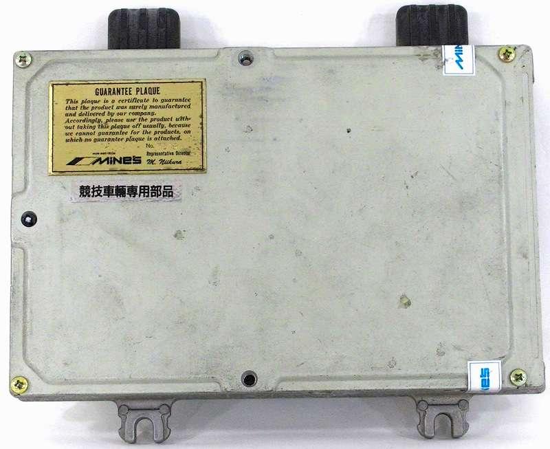 MINES ECU HONDA CIVIC EK4 SI OBD2 OBD2A B16A2 37820-P2T-003