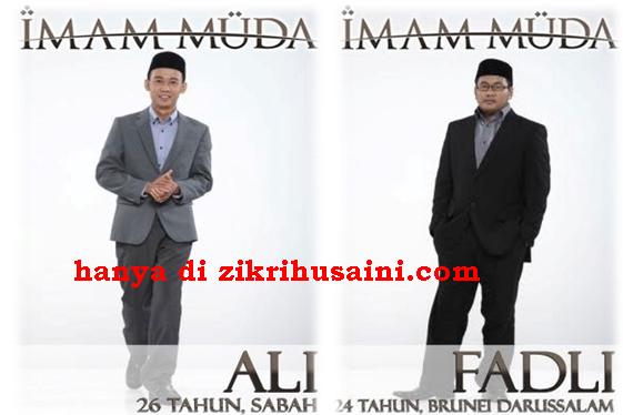 imam muda ali, imam muda fadli, imam muda ali dan fadli tersingkir minggu ke6, siapa tersingkir minggu ke6 imam muda 2011