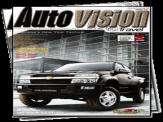 Auto Vision 29.03.2015 Autovision Sirasa