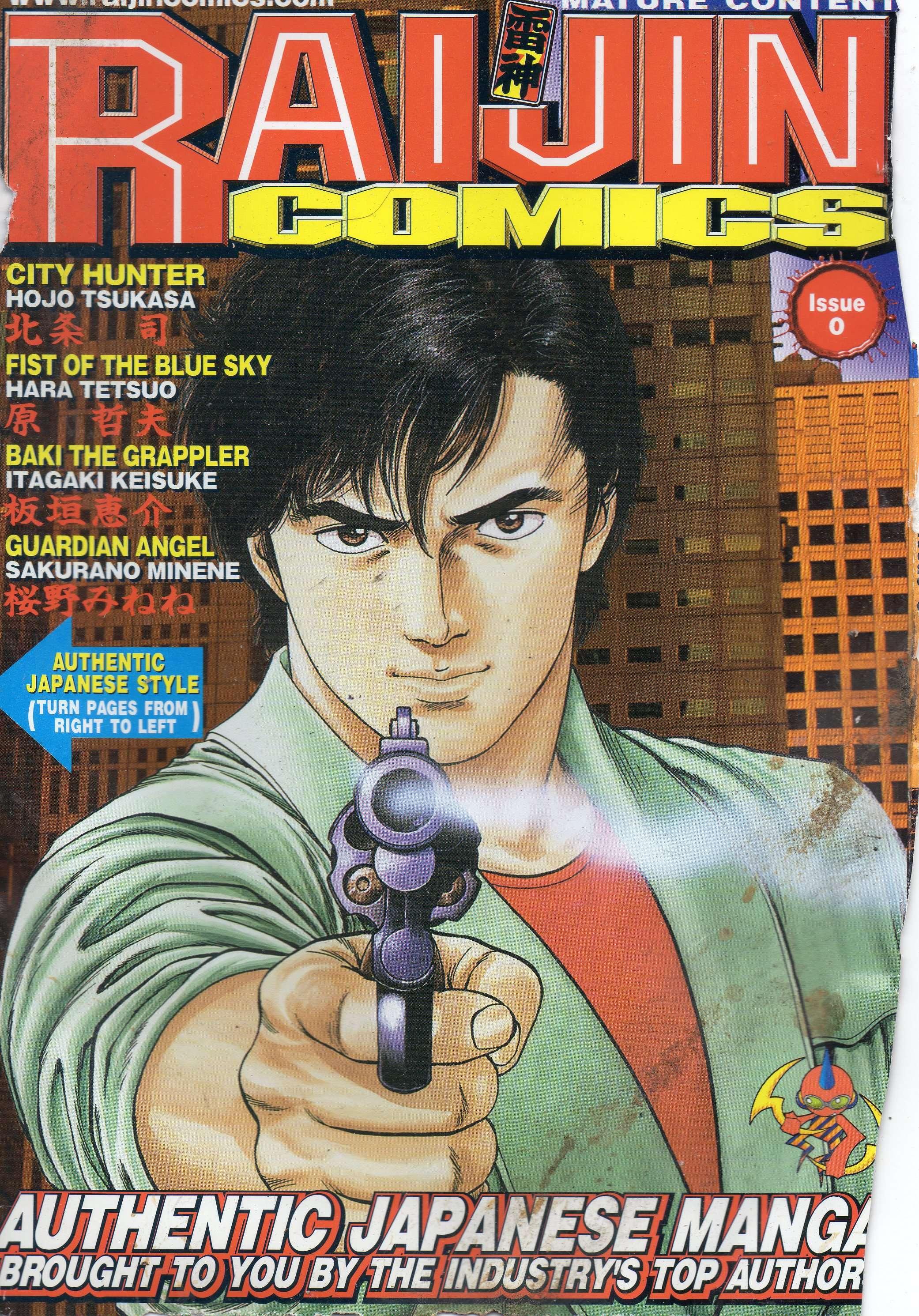 City Hunter Raijin Graphic Novel Volume 4
